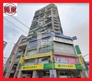 中和-市中心低總價小資宅