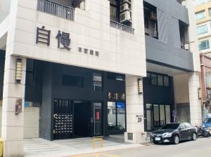 三民學區自慢樓中樓挑高店面~